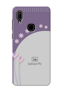 Vivo V11 Phone covers for girls: lavender flowers design