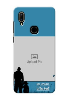 Vivo V11 Personalized Mobile Covers: best dad design