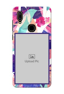 Vivo V11 Personalised Phone Cases: Abstract Floral Design