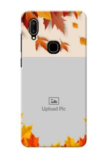Vivo V11 Mobile Phone Cases: Autumn Maple Leaves Design