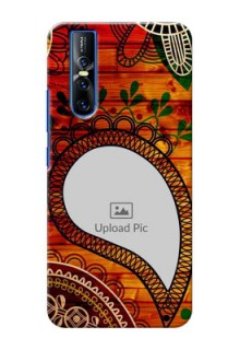 Vivo V15 Pro custom mobile cases: Abstract Colorful Design