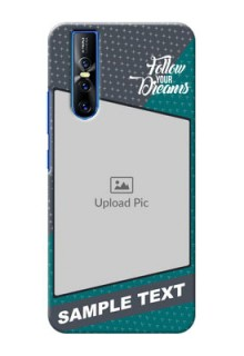 Vivo V15 Pro Back Covers: Background Pattern Design with Quote