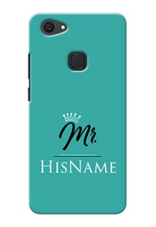 Vivo V7 Plus Custom Phone Case Mr with Name