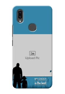 Vivo V9 Pro Personalized Mobile Covers: best dad design