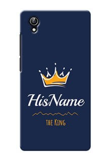 Vivo Y51 L King Phone Case with Name