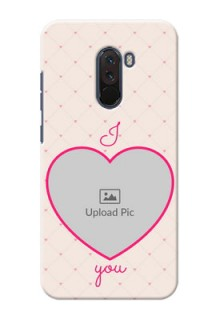 Poco F1 Personalized Mobile Covers: Heart Shape Design