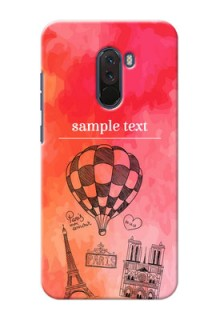 Poco F1 Personalized Mobile Covers: Paris Theme Design