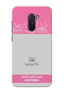 Poco F1 Custom Mobile Cover with Birthday Line Art Design
