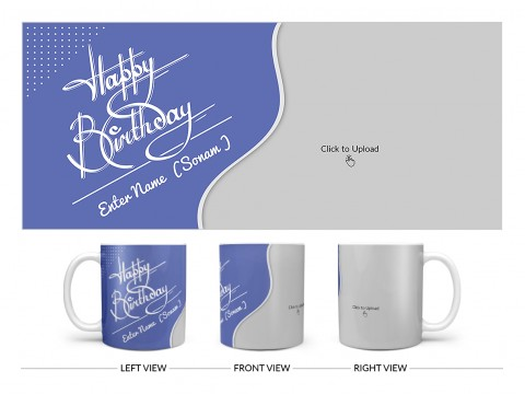 Blue Wave Design With Happy Birthday Text Design On Plain white Mug